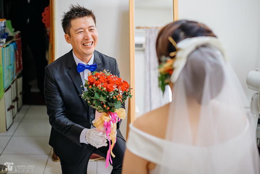 婚攝-婚禮記錄_0044