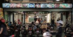 Searching food #001 (Watcher/124) Tags: saigon vietnam food hochiminhcity people street