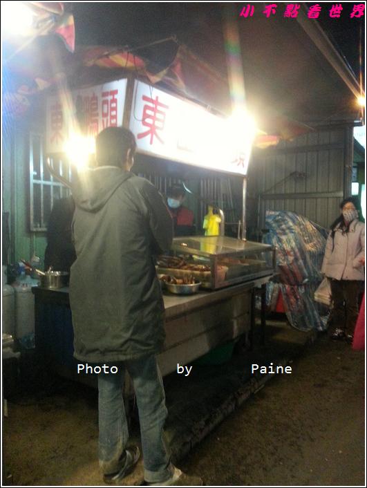 桃園同安街東山鴨頭 (2).jpg