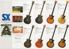 1977 Yamaha Catalog page for SX Series (Freebird_71) Tags: japan vintage yamaha pickups electricguitar tommybolin