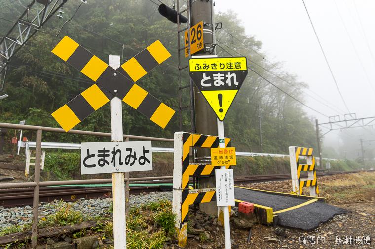 20131021 日本第五天-107