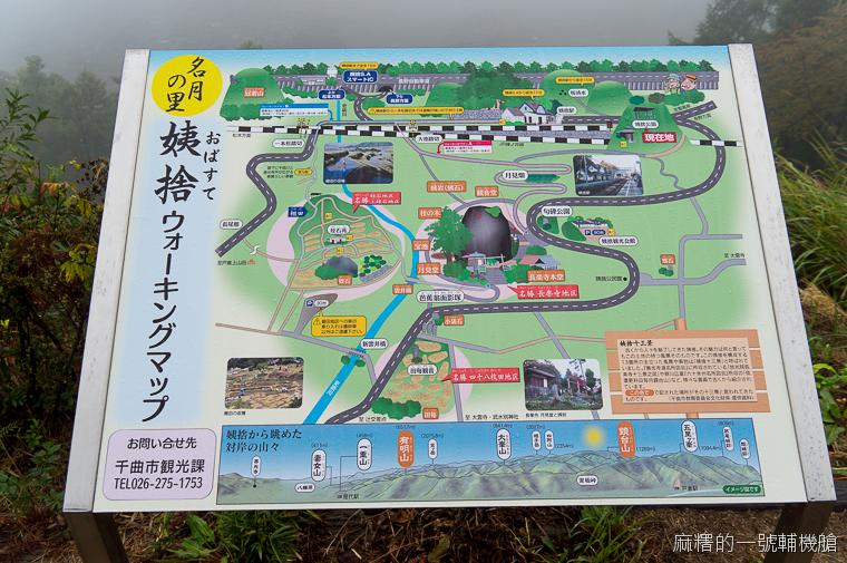 20131021 日本第五天-105