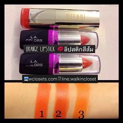 พร้อมส่ง ลิปสติกสีส้มจิ้ดด 3 เฉด ชอบจี้ดแบบไหน เลือกตามเบอร์ได้เลยจ้า เบอร์ 01 #Milani sweet nectar ราคา 390 บาท สีเหมือน #MAC Longwear Lipcreme in Good to Go เบอร์ 2 #L.A. Colors Hydrating Lipstick sweet nectar ราคา 280 บาท สีเหมือน #MAC sound like noise