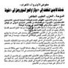 خدماتنا للاجئين انخفضت إلى 70 دولار ا والعجز السنوي وصل إلى 40 مليوناً (أرشيف مركز معلومات الأمانة ) Tags: قطر الدولية بيتر الاهرام لاجئين الوكالة اللاجئين لشئون 2kfzhnin2yfysdin2yuglsdzgti32leglsdzhnin2kzyptmk2yyglsdyqnmk 2kryssdzh9mg2lpzinmgic0g7w هنسون