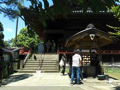 Kiyomizu Kannon-do Temple (ComiendoXelmundo) Tags: japon japn visitjapan cities japan rtw roundtheworld world wouldyoutravel travel travelblogger tokyo tokio streetphotography huaweiathul06 huawei huaweishotx huaweihonor7i