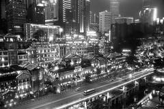 Chongqing (liyangzao) Tags: film fe fomapan200 foma analog chongqing china bw epson epson4490 28mm 35mm nikkor nikon nikonfe