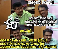 #icuchalu #currentaffairs #politics Credits: Niranjanan M Unnithan ICU (chaluunion) Tags: icuchalu icu internationalchaluunion chaluunion