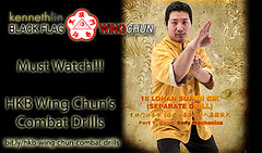 Black Flag Wing Chun Wing Chun 18 San Sik Combat Drills (Hek Ki Boen Eng Chun) Tags: ip man wing chun yip donnie yen black flag hek ki boen