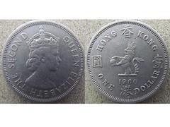 Hong Kong dollar (Baltimore Bob) Tags: coin money hong kong dollar 1960 british colony