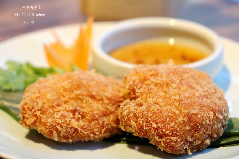 湄泰廚房 My Thai Kitchen中山捷運站美食044