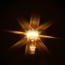 light1 (roxanasumon) Tags: energy saving light