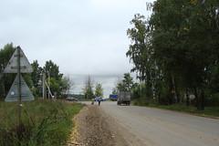 Ленинский район, Московская область
