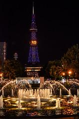 Sapporo TV Tower (inefekt69) Tags: travel japan sapporo nikon asia 北海道 日本 nippon fareast nihon 札幌 eastasia d5100