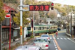 Fujisawa Shrine (6) (evan.chakroff) Tags: japan urbanism fujisawa ksa evanchakroff chakroff ksajapan2013 fujisawashrine