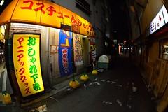 A spectacle in neighborhood of Shinsekai No.1. (HIDE@Verdad) Tags: nikon fx 16mm showcase nikondf