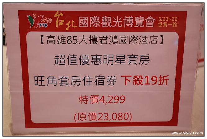 TD9A3416.jpg