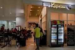 Sepinggan Airport, Balikpapan 2014 (Sal Mano) Tags: colour canon indonesia airport 28mm kopitiam bangi 2014 balikpapan sepinggan