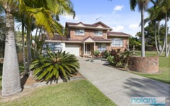 1 Romney Close, Coffs Harbour NSW