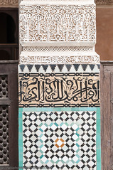 _DSC2976.jpg (wslewis73) Tags: morocco travel photography nikon colours smells culture detail sharp contrast old hot