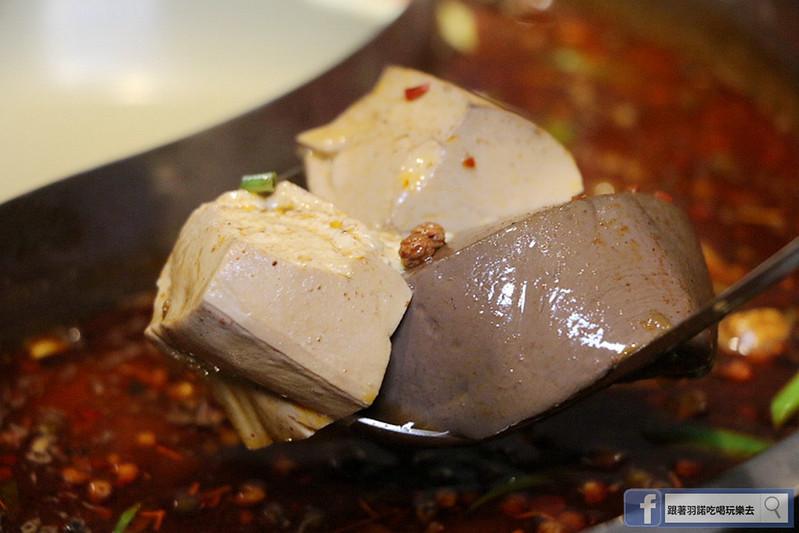 天母四一町鍋物料理041