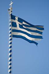 Santorini - Akrotiri (rupertalbe - rupertalbegraphic) Tags: greek santorini greece grecia thira fira cicladi akrotiri rupertalbe rupertalbegraphic