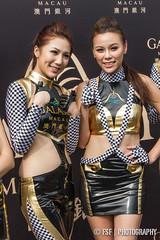 The 60th Macau Grand Prix (F.SF) Tags: girl race asian grid japanese