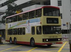 FV8281 (megabus13601) Tags: bus motor alexander kowloon leyland olympian kmb kowloonmotorbus fv8281 s3bl459