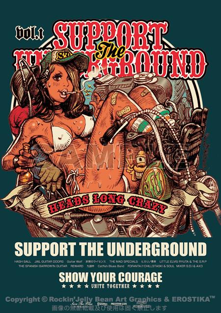 Rockin'Jelly Bean - SUPPORT THE UNDERGROUND Ver.2