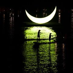 Moon River
