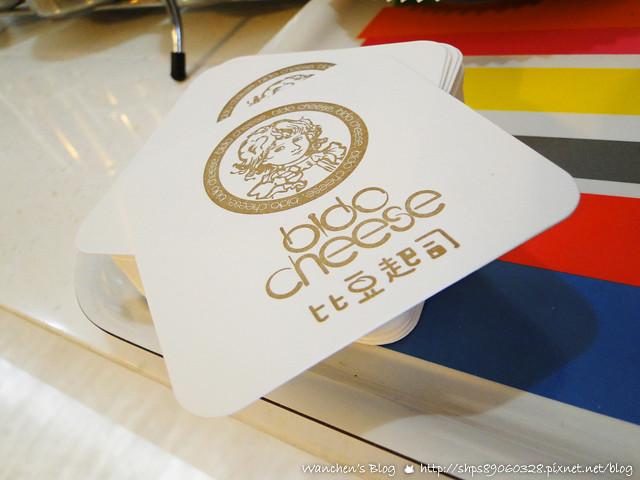 DSC南投埔里餐廳下午茶 比豆起司美式廚房06299