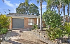 2 Rosewood Way, Werrington NSW