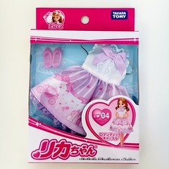 Licca Chan Romantic Castle Dress LW-04 (Takara Tomy) (The Barbie Room) Tags: licca chan doll takara tomy dress romantic castle purple pink cinderella