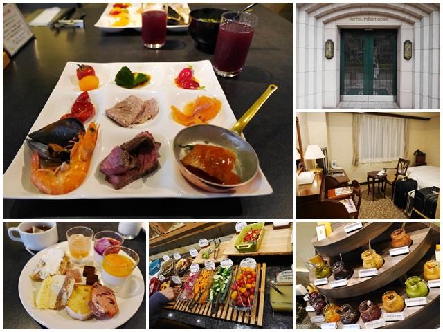 Hotel-Piena-Kobe.神戶皮耶那飯店.breakfast.japan.no1.buffet.page
