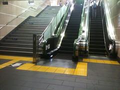 Tokyo, todo preparado para ciegos