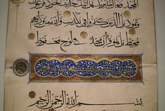 Sacred Pages (Lorianne DiSabato) Tags: art boston museum ma mfa massachusetts calligraphy scripture museumoffinearts quran koran islamicart
