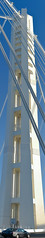 overwhelmed (pbo31) Tags: bridge panorama color tower oakland nikon october large panoramic baybridge eastbay d200 sas 80 stitched westoakland 2013 easternspan