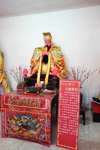 台湾 金剛宮