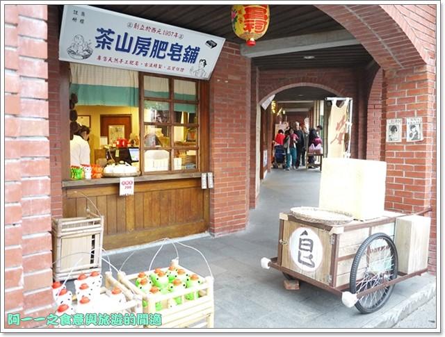 image239宜蘭傳藝中心大稻埕