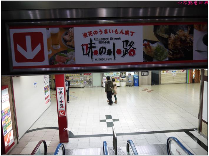 關空-新大阪-鳥取 (19).JPG