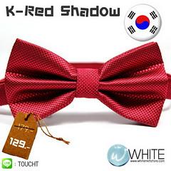K-Red Shadow - หูกระต่าย สีแดงเข้ม หม่นๆ ผ้าเนื้อลาย สไตล์เกาหลี