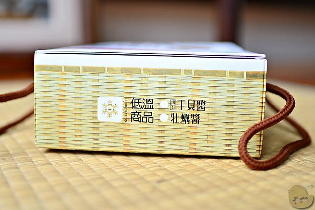 DSC_0077