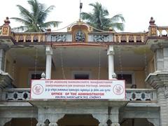 Sringeri Sharada Temple Photos Clicked By CHINMAYA M RAO (28)