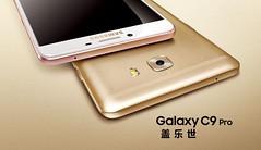 Galaxy C9 Pro    6    (ahmkbrcom) Tags: