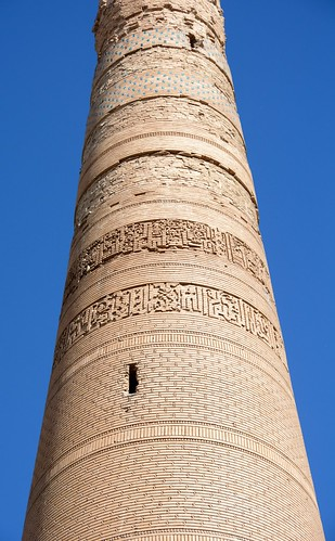 Turkmenistan 529 - Konye (o Kunya)-Urgench - minareto di Kutlung Timur