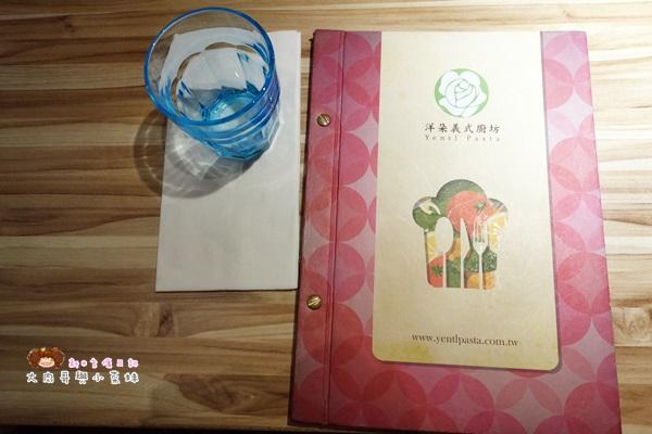 洋朵義式廚坊 (4).JPG