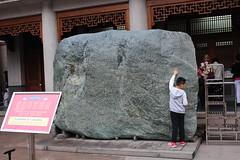 IMG_3517 (rinkie and ron) Tags: shanghi china