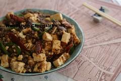 Ma Po Tofu (Chinese Pockmarked Old Lady's Tofu) 4 (wanderingchopsticks) Tags: old ma tofu chinese ladys po szechuan sichuan pockmarked doufu wanderingchopsticks