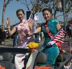 American Chinese Cultural and Arts Association (beppesabatini) Tags: sanfrancisco california fishermanswharf beautyqueens 145thannualitalianheritageparade sanfranciscocolumbusdaycelebration