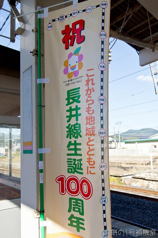 20131018日本行第二天-727