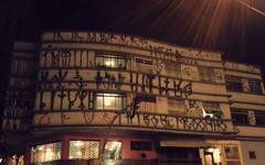 agendinha (non dvcor) Tags: street streetart brasil saopaulo sampa sp augusta rua sao 011